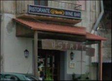 Ristorante Wine Bar U Stritt di Cariati